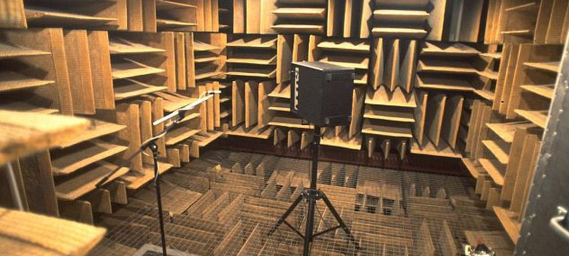 The Quietest Room on Earth